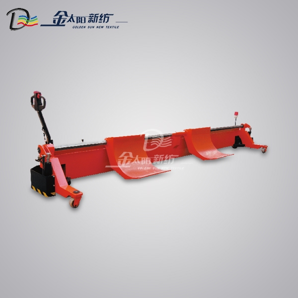 MJ-1500AD-1 Double Warp Beam with Cradle Type Full electric Beam Truck